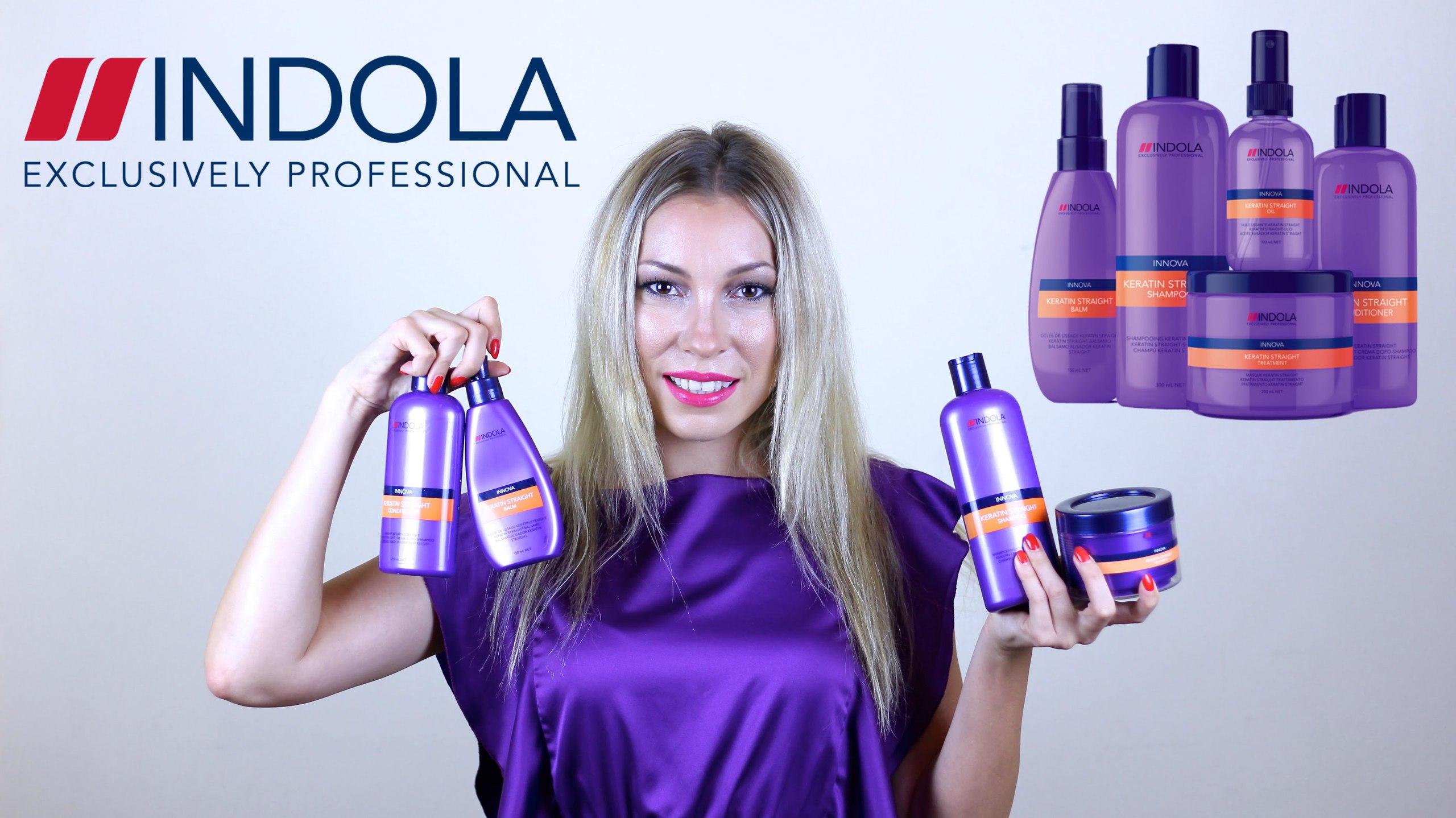Indola – уход и кератиновое выпрямление волос.