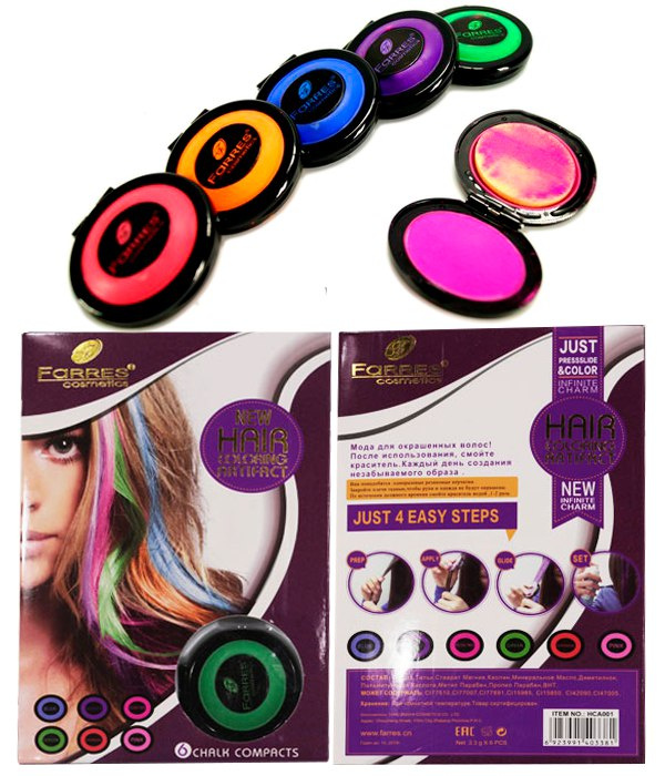Мелки-тени (краска для волос Фаррес)