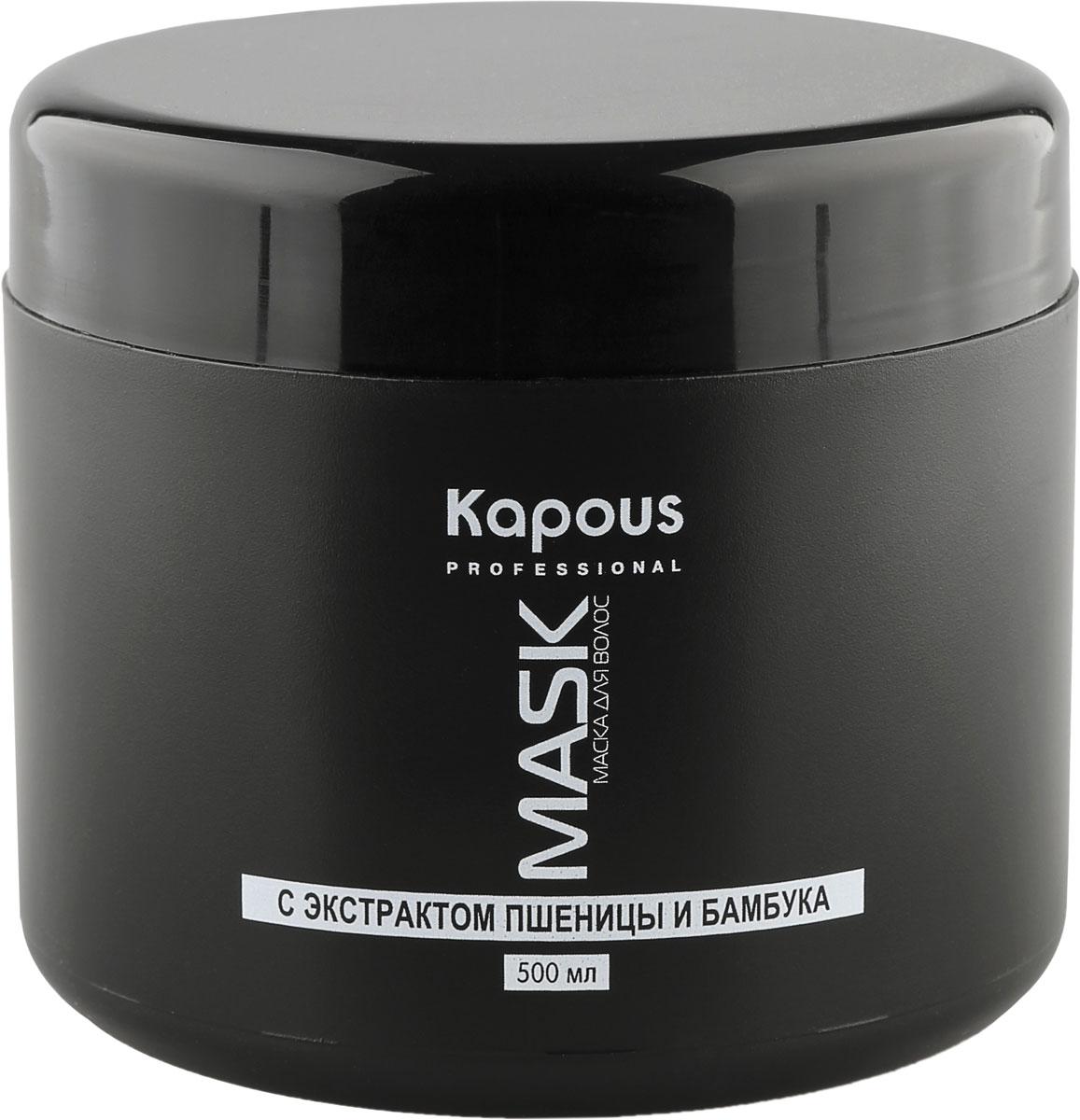 Крем-краска Kapous для волос с Гиалуроновой кислотой Kapous Hyaluronic acid 100 мл.