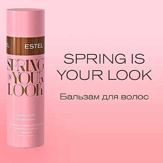 Estel Spring Is Your Look Бальзам для волос