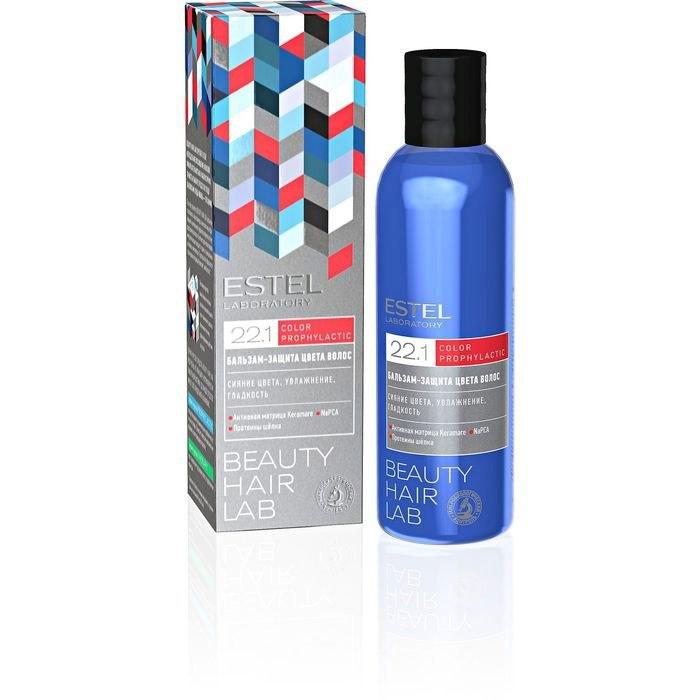 Estel Beauty Hair Lab Шампунь-защита цвета волос 250мл