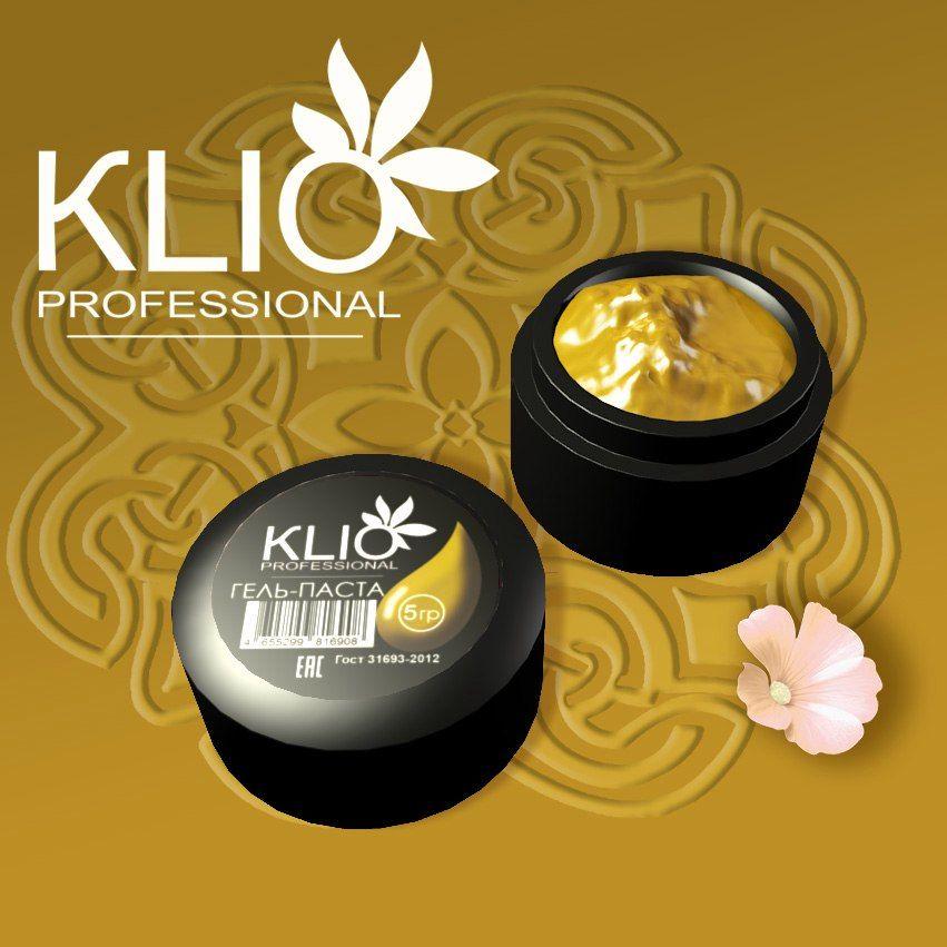 Гель-паста KLIO Professional Золото