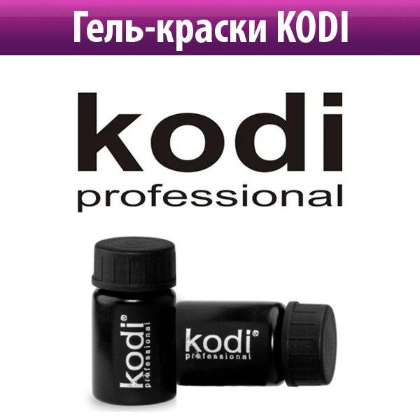 "Гель краска ""Kodi professional"""