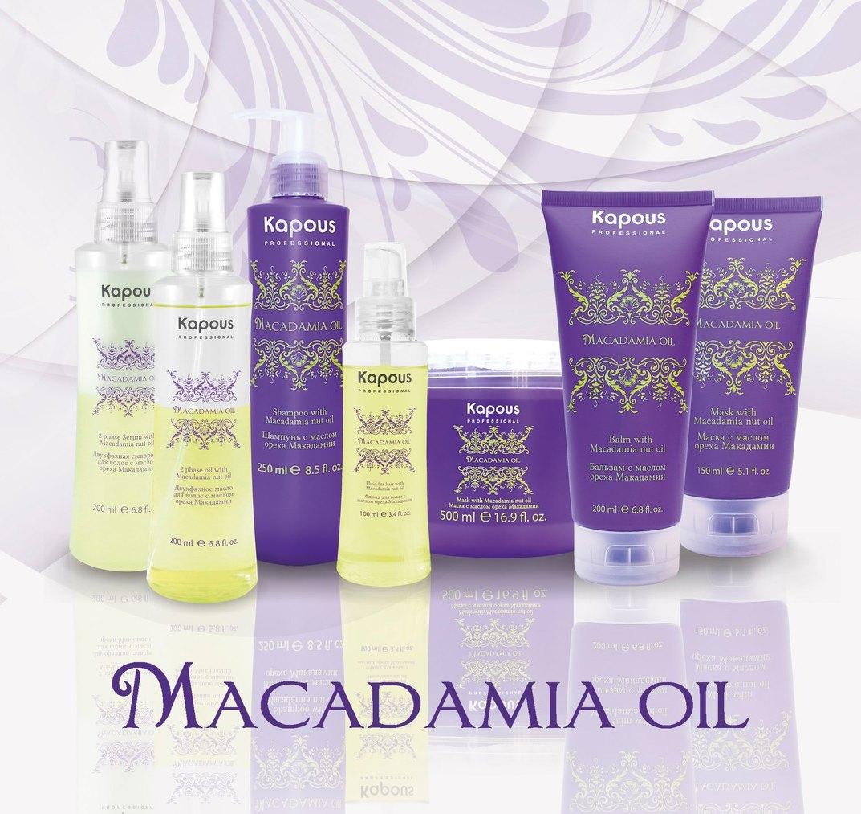 Macadamia Oil Kapous Professionalс