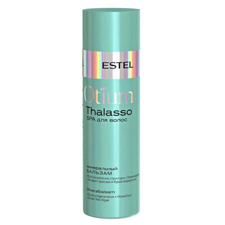 Минеральный бальзам для волос OTIUM THALASSO Estel